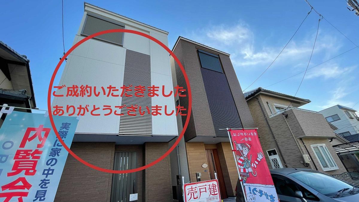 【建売】愛知県名古屋市北区安井町