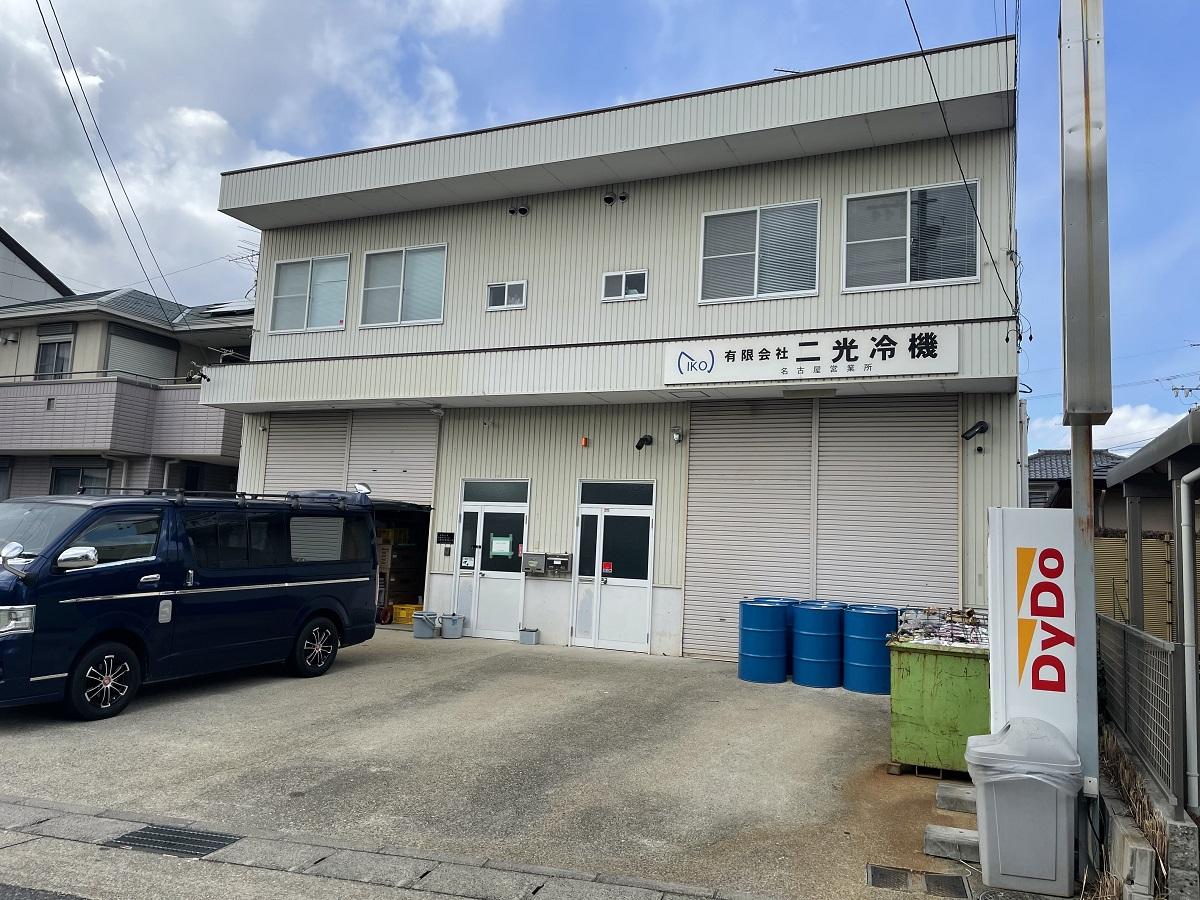 【管理物件】愛知県名古屋市名東区猪子石3丁目