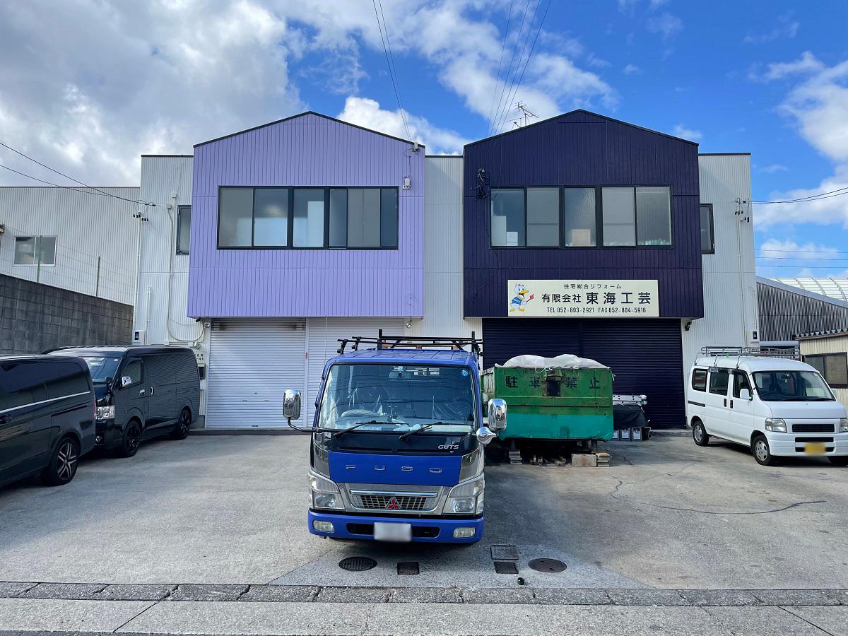 【管理物件】愛知県名古屋市天白区中平3丁目